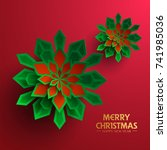 paper graphic of christmas... | Shutterstock .eps vector #741985036