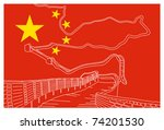Chinese Flag With Great Wall...