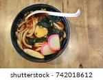 japanese cuisine   udon noodles. | Shutterstock . vector #742018612