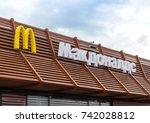 mcdonalds signboard on the roof ...   Shutterstock . vector #742028812