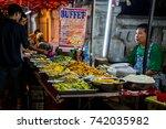 luang prabang  laos   july 24... | Shutterstock . vector #742035982