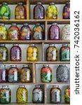 jars of canned vegetables | Shutterstock . vector #742036162