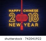 happy chinese new year 2018.... | Shutterstock .eps vector #742041922