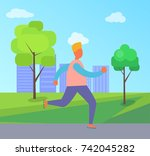 man running on roller skates in ... | Shutterstock .eps vector #742045282