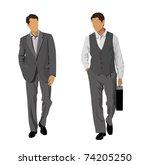 vector  man is in suits | Shutterstock .eps vector #74205250