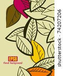 floral background  eps8 | Shutterstock .eps vector #74207206