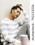 handsome asian man in casual...   Shutterstock . vector #742113226