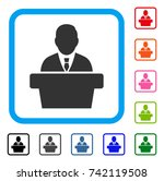 reporter icon. flat gray iconic ... | Shutterstock .eps vector #742119508