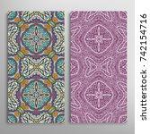 vertical seamless patterns set  ... | Shutterstock .eps vector #742154716