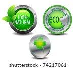 natural buttons | Shutterstock .eps vector #74217061