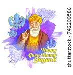 happy guru nanak jayanti... | Shutterstock .eps vector #742200586