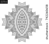 vector indian mandala | Shutterstock .eps vector #742260658