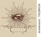 masonic symbol. seeing eye.... | Shutterstock .eps vector #742288156
