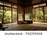 Japanese Room  Kyoto