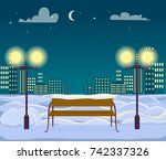 winter city web banner urban... | Shutterstock . vector #742337326