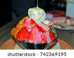 bingsu | Shutterstock . vector #742369195