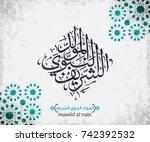 vector of mawlid al nabi.... | Shutterstock .eps vector #742392532