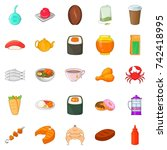 fish delicacy icons set.... | Shutterstock .eps vector #742418995