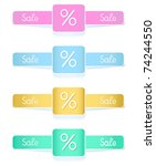 set vector stickers or label ... | Shutterstock .eps vector #74244550