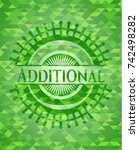 additional green emblem with