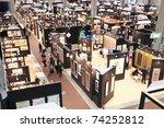 milan  italy   march 26 ... | Shutterstock . vector #74252812