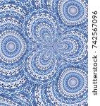 vector abstract decorative... | Shutterstock .eps vector #742567096