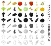 vegetables set icons in cartoon ... | Shutterstock .eps vector #742577122