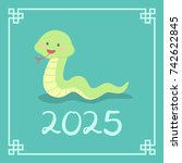 chinese new year 2025 cute... | Shutterstock .eps vector #742622845