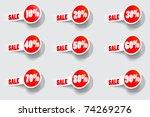 discount label set vector for... | Shutterstock .eps vector #74269276
