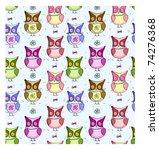 fun owl background | Shutterstock .eps vector #74276368