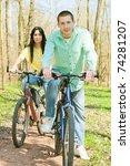 couple on bike relaxing... | Shutterstock . vector #74281207