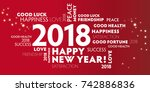 new year's eve    red postcard... | Shutterstock . vector #742886836