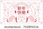 Stock vector chinese new year greetings year of the dog translation happy new year rich dog 742894216