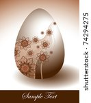 abstract easter design. vector...   Shutterstock .eps vector #74294275
