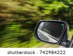 motion blur of the mirror of a... | Shutterstock . vector #742984222