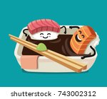 sushi fun character in bath... | Shutterstock .eps vector #743002312
