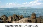 Small photo of Sea shore