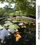 Pan Fountain And Pond In...