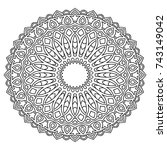 delicate snowflake. adult... | Shutterstock .eps vector #743149042