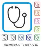 stethoscope icon. flat grey...
