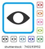 blind eye icon. flat gray...