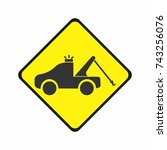 traffic signs | Shutterstock .eps vector #743256076