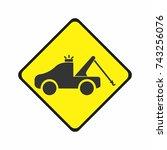 traffic signs | Shutterstock .eps vector #743256076