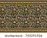 seamless antique floral border | Shutterstock . vector #743291536