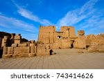 the temple of edfu is an... | Shutterstock . vector #743414626