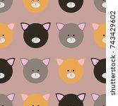 kittens seamless pattern | Shutterstock .eps vector #743429602