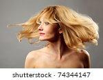 studio closeup portrait of a... | Shutterstock . vector #74344147