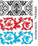 decorative background and... | Shutterstock .eps vector #7434664