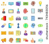 good marketing icons set.... | Shutterstock . vector #743483056