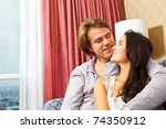 happy couple spending time... | Shutterstock . vector #74350912